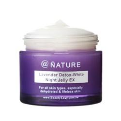 BeautyEasy 薰衣草淨白系列-薰衣草美白晚安凍膜EX(傳明酸3%) Lavender Detox-White Night Jelly EX