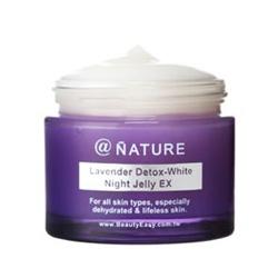 薰衣草美白晚安凍膜EX(傳明酸3%) Lavender Detox-White Night Jelly EX