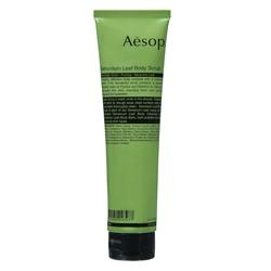 Aesop body-天竺葵身體去角質露 Geranium Body Scrub