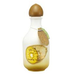 黃金奇異果Q亮水乳液