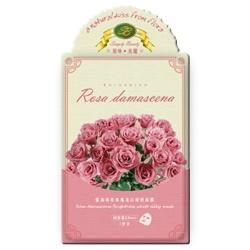 保加利亞玫瑰亮白絲滑面膜