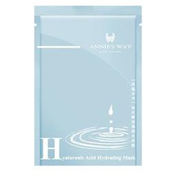 玻尿酸鎖水保濕隱形面膜 Hyaluronic Acid Hydrating Mask