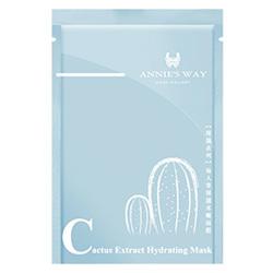 仙人掌保濕水嫩隱形面膜 Cactus Extract HydratingInvisible SilkMask