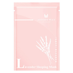 薰衣草舒緩隱形面膜 Lavender Sleeping Invisible Silk Mask