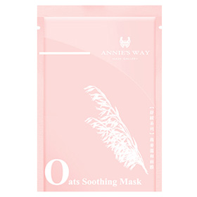 Annie`s Way 舒緩面膜系列-燕麥溫和隱形面膜 Oats Soothing Invisible Silk Mask