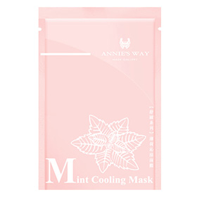 Annie`s Way 舒緩面膜系列-薄荷沁涼隱形面膜 Mint Cooling Invisible Silk Mask