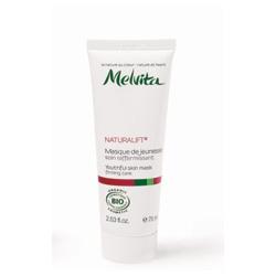 Melvita 蜜葳特 全效撫紋系列-歐盟Bio全效撫紋面膜 NATURALIFT Youthful Skin Mask