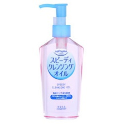 乾濕兩用瞬淨卸粧油 softymo SPEEDY CLEANSING OIL