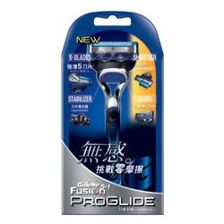 男仕刮鬍‧護理產品-PROGLIDE無感系列刮鬍刀 (手動版)