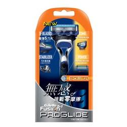 男仕刮鬍‧護理產品-PROGLIDE無感系列刮鬍刀 (動力版)