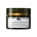 駐顏有樹全效眼部精華 Plantscripto Anti-aging eye treatment