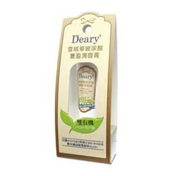 唇部保養產品-雪絨草玻尿酸豐盈潤唇膏