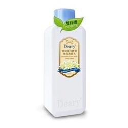 雪絨草白麝香香氛潤膚乳