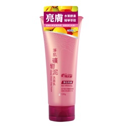 淨肌礦物泥洗面乳.淨白亮膚 Deep Clean Clay Foam –Skin Brightening