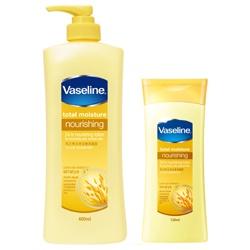 Vaseline 凡士林 身體保養-全效滋養潤膚露 total moisture 24hr nourishing lotion
