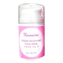 泡泡保濕水凝膜 KAMERIA Bubble Moisturizer Face Mask