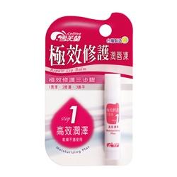 Cellina 雪芙蘭 護唇膏系列-極效修護潤唇凍 高效潤澤 Repair Lip Balm - Moisturizing Plus
