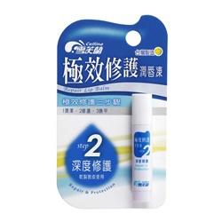 極效修護潤唇凍 深層修護 Repair Lip Balm - Repair & Protection
