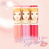 好親香柔潤護唇膏 KISSFUL LIP CARE