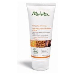 歐盟Bio蜜極潤身體乳 Skin Softening Nourishing Body Milk