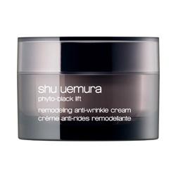 shu uemura 植村秀 黑萃緊顏系列-黑萃型塑抗皺凝霜 Phyto-black Lift Firming Anti-wrinkle Cream