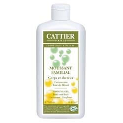 CATTIER 加帝耶 沐浴系列-家用洗髮沐浴膠 FOAMING GEL