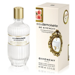 GIVENCHY 紀梵希 身體防曬-宮廷玉露美體保濕噴霧 Eaudemoiselle de Givenchy