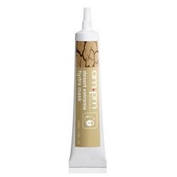 am+pm skincare 保養面膜-ampm極地強效保濕面膜 Desert Extreme Hydra Mask