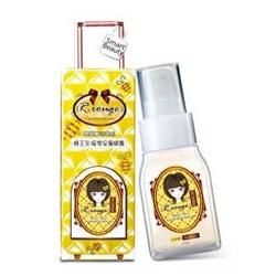 戀愛魔法美肌-蜂王乳極潤保濕精露 Royal Jelly Extreme Moisturizer