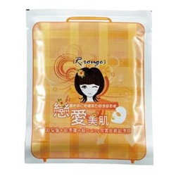 維他命C甜橙美白超透感面膜 Orange C Whitening Ultrathin Mask