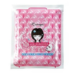 玻尿酸水感保濕超透感面膜 Hyaluronate Moisturizing Ultrathin Mask