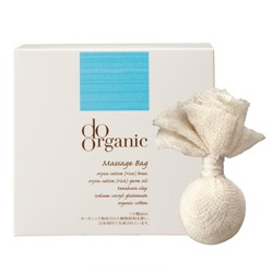 do organic 臉部保養用具-有機玄米神奇按摩球 MASSAGE BAG