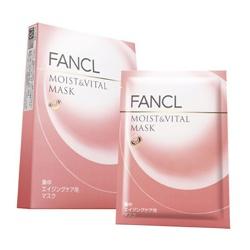 FANCL 保養面膜-滋潤活力面膜 MOIST & VITAL MASK
