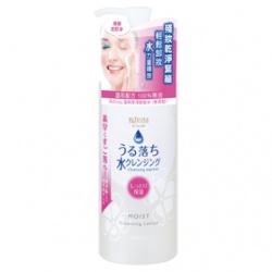 溫和即淨卸妝水(保濕型)