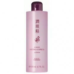 Junkisei Prime 潤肌精 涵萃潤肌精系列-涵萃潤肌精保濕化粧水