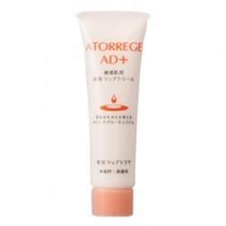 ATORREGE AD+ 唇部保養-滋養修護嫩唇霜 Medicated Lip Area