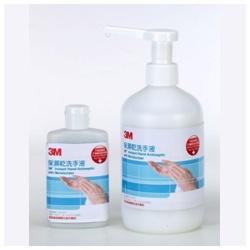 保濕乾洗手液