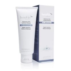 beneHer 保養面膜-玻尿酸水感保濕凍膜 Hyaluronic Acid Hydrated Masque