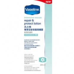 專業低敏修護潤膚露(敏弱肌適用) intensive rescue repair& protect lotion