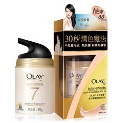 OLAY 歐蕾 多元修護系列-多元修護粉嫩氣色乳