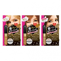 眉彩產品-Heavy Rotation眉彩膏N Heavy Rotation Coloring Eyebrow  N