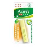 Acnes藥用抗痘筆