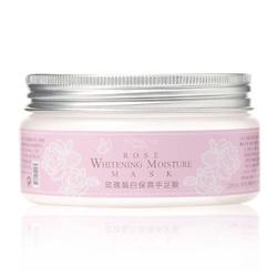 MONG YA 醫學美容級 玫瑰園深層淨白系列-晶白保濕手足膜