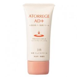緊緻彈力嫩膚乳霜 Medicated Face Cream