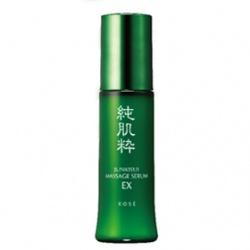 KOSE 高絲-專櫃 純肌粹-純肌粹淨化美容液 EX