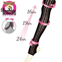 蕾絲減壓踩腳褲襪 Bambina Slim Leg High Compression Stirrup Tights (Side Lace)