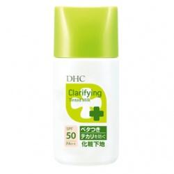 清爽防曬隔離乳SPF50 PA++ DHC Clarifying Tinted Milk SPF50 PA++
