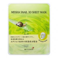 MISSHA 全效蝸牛系列-全效蝸牛深層修護面膜