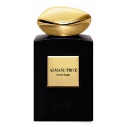 GIORGIO ARMANI 亞曼尼 女香系列-高級訂製香水壹千零壹夜之夜色皮革