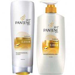 乳液修護潤髮精華素